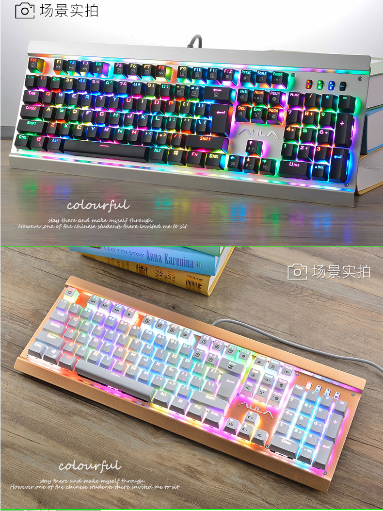mechanical-keyboard.com_10