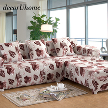 decorUhome Thick Sofa-slipcovers Tight Wrap All-inclusive Slip-resistant Elastic Cubre Sofa Towel Corner Sofa Cover Couch Cover