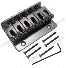 Guitar Parts  A Set Black Top Load 6 string Saddle Guitar Bridge for Electric guitar