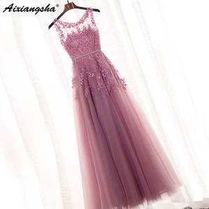 Bridesmaid-Dress A-L...