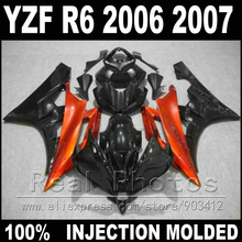MOTOMARTS Fit body kit for YAMAHA R6 fairing 06 07 Injection molding black 2006 2007 YZF R6 fairings