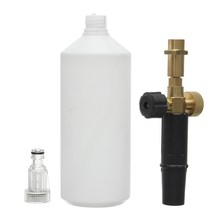 Car Water Snow Lance Sprayer Foam and Water Filter for Karcher K2 K3 K4 K5 K6 K7 series