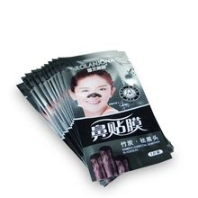 2017 Nose Blackhead Pore Deep Cleaner Removal Mask Strips Spots Acne Black Bamboo Head Face Masks Pack Face Care V2