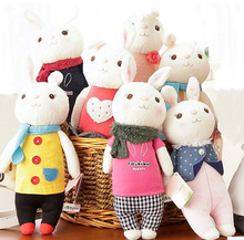 Tiramisu rabbit plush toys doll kids gifts 8 style 35cm Bunny Stuffed Animal Lamy Rabbit Toy with Gift Box, Birthday Gifts