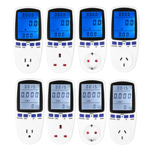 US Plug Digital Display Power Energy Watt Voltage Amps Meter Analyzer With Power Electricity Usage Monitor Blue Backlight