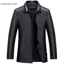 Men's Leather Jackets Spring and Autumn Black Leather Jacket For Men Faux Leather Coats Loose Big Size PU Jackets Overcoats