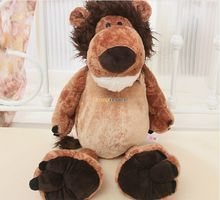 Fancytrader 31'' / 80cm Cute Stuffed Jumbo Plush the King Lion or Giraffe or Panther Leopard Toy, Free Shipping FT50469