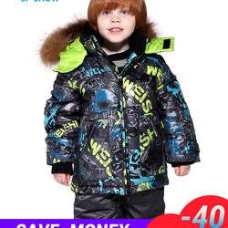 пуховик для детей 3-8 лет бесплатная доставка,новая коллекция ,детский утолщенный комплект с капюшоном(куртка из пуха+комбинезон из холлофай...