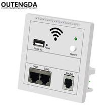 OUTENGDA 86 Panel in Wall 3G Wireless AP Router PoE 220v WiFi Access Point in-wall AP wireless wifi router/repeater Color White(China)