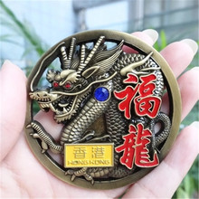 China Hong Kong Dragon Totem Fridge Magnet 3D Tourism Souvenirs Gift for Parents