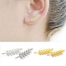 EK235 HOT Selling Fashion Punk Cute Mujer Boucles Feather Leaf Stud Earrings Simple Women Jewelry Pendientes Brincos oorbellen