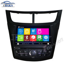 New 8 inch Car Radio DVD For Chevrolet Aveo 2015 (high version) with GPS Navigation Multimedia System Bluetooth Map(China)