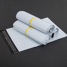 (10 pieces/lot)   15x27cm White Courier Bags Courier Envelope Shipping Bag Mail Bag