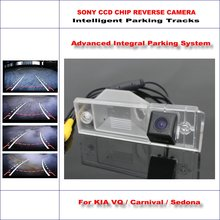 Rear Camera For KIA VQ / Carnival / Sedona Intelligent Parking Tracks Backup Reverse / 580 TV Lines Dynamic Guidance Tragectory