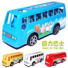 Pull back the bus back to power bus toy child baby nursery toys