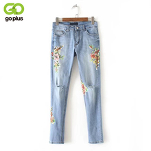 GOPLUS New Hole Ripped Jeans For Women Jeans Pants Denim Flower Painted Middle Waist Summer Autunm Pencil Pants C4209