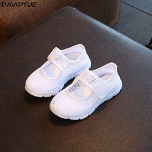davidyue brand children canvas Casual Shoes Summer 2017 Fashion Candy 6 Color Breathable Mesh Kids Sports  Boys Girls Sneakers