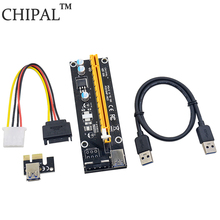 CHIPAL Black 0.6M PCI-E 1X to 16X Riser Card PCI Express Extender with USB 3.0 Data Cable / 15Pin SATA to 4Pin IDE Power Cord
