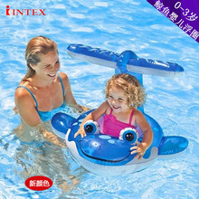 Infant Bebe Swim Ring Float Seat INTEX Cartoon Children Baby Swimming Pool Swim Seat Ring Float for 0-2 Years