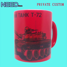 New Private Custom Personality Tank T-72 Color Changing Customized Pattern Magic Mugs Coffee DIY Custom Photo Color-Changing Mug
