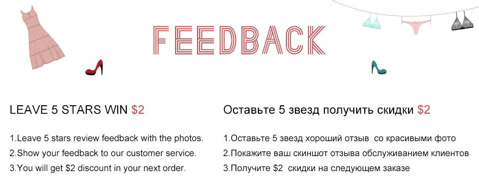 feedback 99