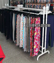 The parallel bars side hanger island rack shelf, wrought iron clothes rack landing(China)