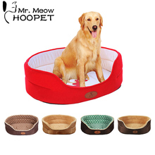 Hoopet Pet Bed Dog Bed Cat House Puppy Home Kennel Four Season House Pet Cushion Home Cat House(China)