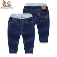 Baby 2017 winter outfit pure color jeans han edition of the new boy's children's wear children's leisure trousers ATSK8952