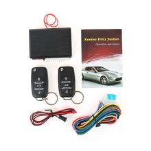 Universal car alarm system with flip key Remote control central door locking keyless entry remote trunk release anti theft(China)