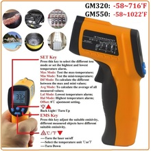 GM320/GM550 Digital IR Thermometer Non Contact Infrared Thermometro Laser Temperature Measurement -50~1300'C / -58~2373'F