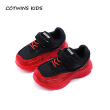 Buy CCTWINS KIDS 2018 Spring Children Fashion Mesh Shoe Baby Girl Brand Sport Sneaker Toddler Boy White Casual Trainer F2068 for $27.80 in AliExpress store