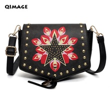 2017Women Five Star Print Rivet Bag New Petal Shoulder Bag Handbag Female Shoulder Crossbody Bag Small Package All-match Bag