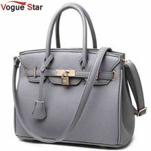 Vogue Star Luxury Lock Rivet Ladies Leather Tote  Bag 2017 New Designer Handbags High Quality Women Shoulder Messenger Bag LS312