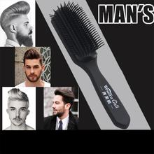 Hair Comb Mens Beard Comb Hair Brush Salon Hair Brush Tangle Wet Dry Bristles Fashion Brush for Men A5