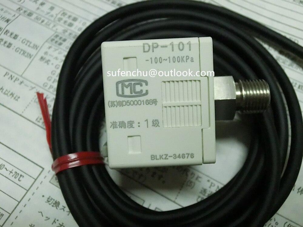 HOT NEW DP-102A DP-101A DP-101 DP-102 DP101 DP102 DP101A DP102A New and original<br>