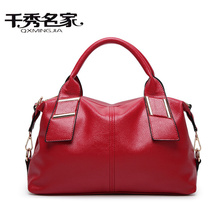 QXMINGJIA PU leather women shoulder bag,high capacity menssager bags,hand bag,five colors lady crossbody bags