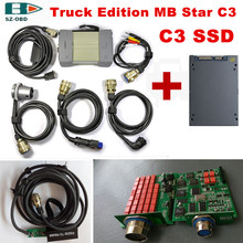MB STAR C3 OBD2 scanner MB STAR C3(24V) with 2015 07 software SSD for Mercedes truck/car professional obd 2 fast diagnostic tool
