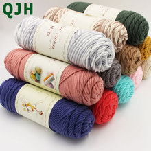 wholesale 500g/lot Natural soft Silk Milk Cotton Yarn Thick Yarn For Knitting Baby Wool crochet scarfcoat Sweater weave thread