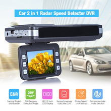 Wholesale VGR - B Car Laser Radar Full Band Detector DVR Camera 720P 30FPS Dash Camera Recorder Russian And English Voice