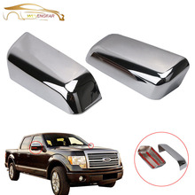 WISENGEAR 2x Chrome Car Rear View Door Side Top Half Mirror Cover Cap Overlays Trim For Ford F150 TRUCK XLT FX4 2004 - 2008 /