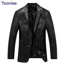 2017 Autumn Winter Male Leather Jacket Men's Business Casual PU Leather Suit Fashion High Qnality Men Leathers Jackets Mens Coat