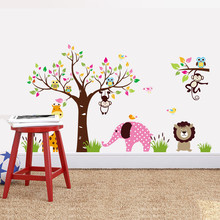 wall stickers home decor living room wall decals decoration for kids rooms vinilos paredes home decoration accessories