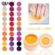 #561-590 Soak off CANNI 141 colors painting gel 5 ml uv led color nail gel lacquer free shipping long lasting color uv gel(China)