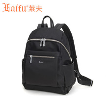 Teenage Girls Backpacks Laifu Luxury Designer Nylon Waterproof Canvas Ladies European and American style Black Purple