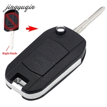 jingyuqin Modified Flip Folding Key Shell Refit for Opel Astra H J g Corsa Insignia Zafira Vectra VAUXHALL Remote Fob Case 2BTN(China)