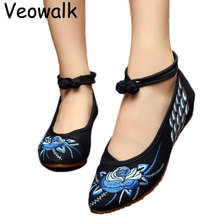 Women Chinese Style Casual Old Beijing Wedges Pointed Toe Flower Embroidery Soft Cloth Canvas Low Heels Shoes Ladies Retro Pumps(China)