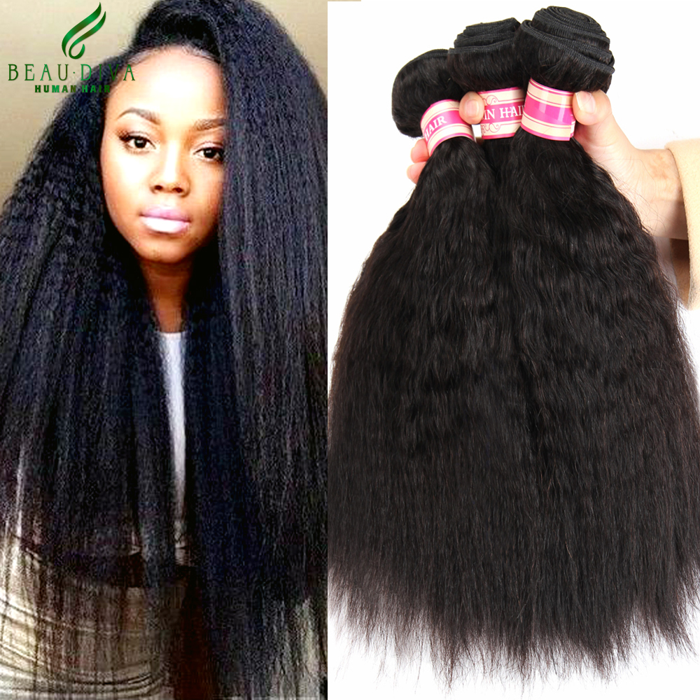 Brazilian Kinky Straight Hair Weave 4 Pcs/Lot 7A Coarse Yaki Italian Yaki Brazilian Hair Weave Bundles Human Hair Extensions<br><br>Aliexpress