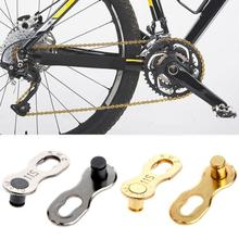 2Pcs Portable Bicycle Chain Master Link Joint Connector 11 Speed Quick Clip Bicycle Chain Buckle of Chain(China)