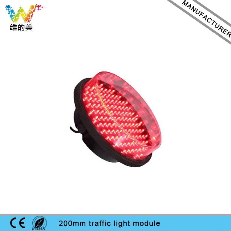 WDM DC 12V 200mm Red Full Ball LED Traffic Signal Module<br>