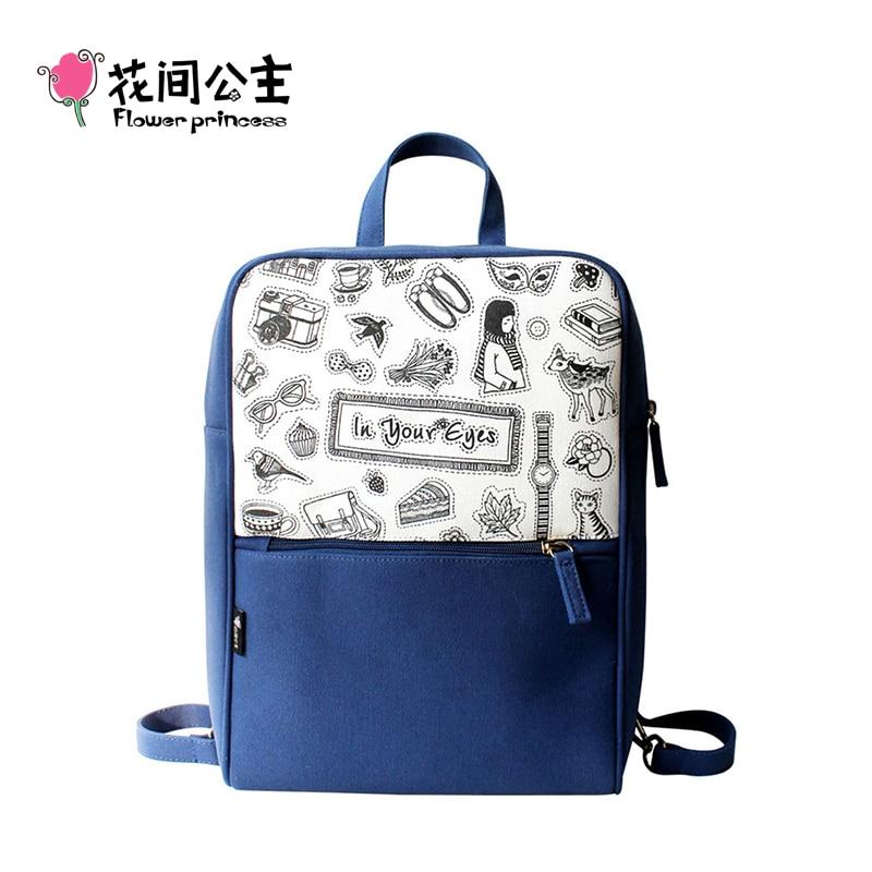 Flower Princess Brand Girl Fashion Canvas Backpack Travel Laptop Ipad Bag for Teenage School Girls Shoulder Bag Mochilas  <br><br>Aliexpress
